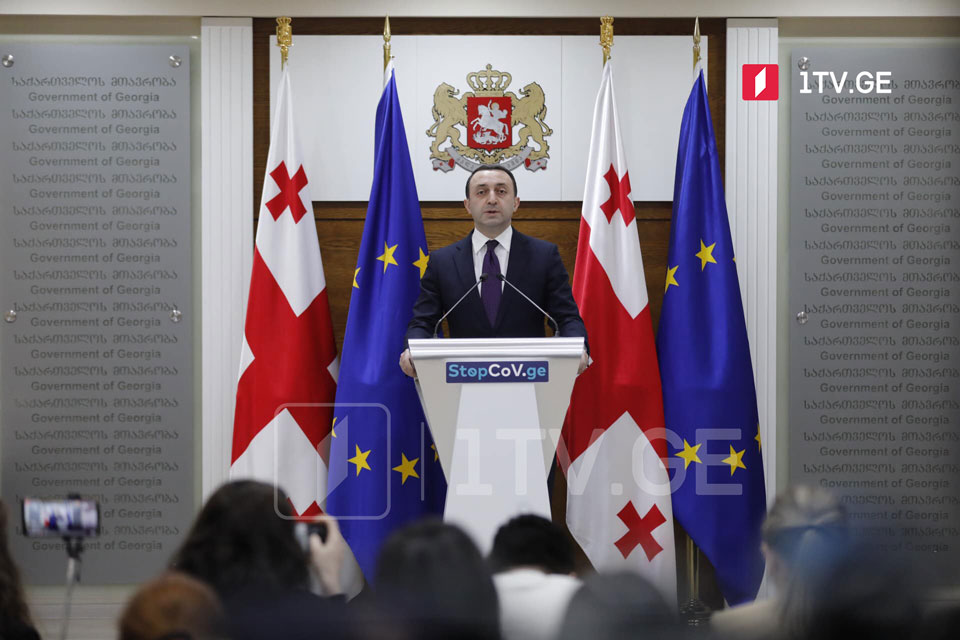 PM Gharibashvili calls on citizens for responsible approach to eased Covid-19 restrictions