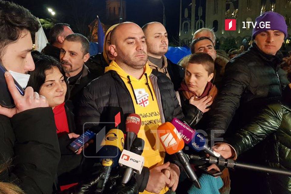 Movement for Georgia to block off Rustaveli avenue if demands not met