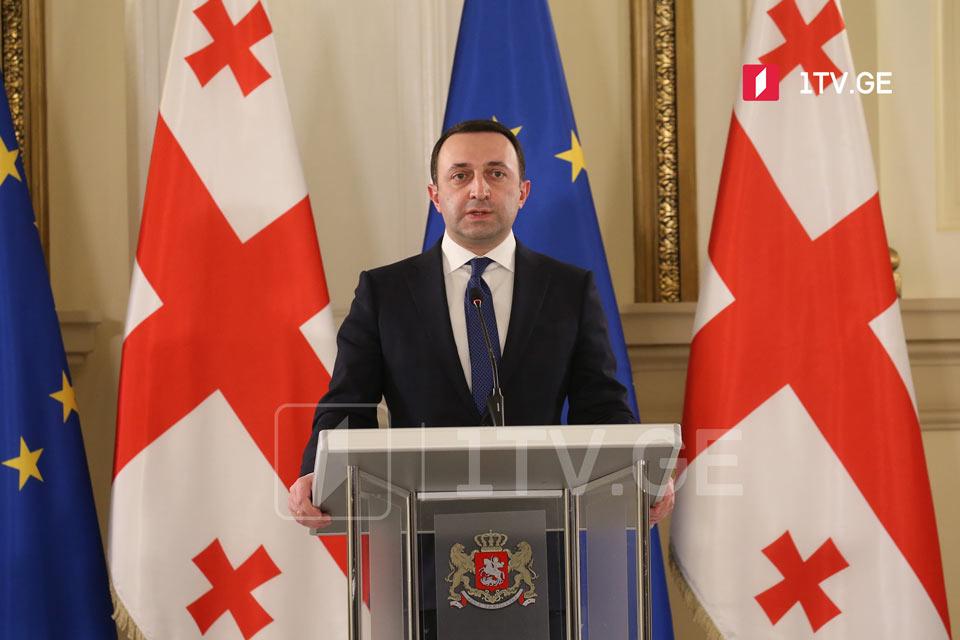 По словам Ираклия Гарибашвили, диалог с оппозицией продолжится