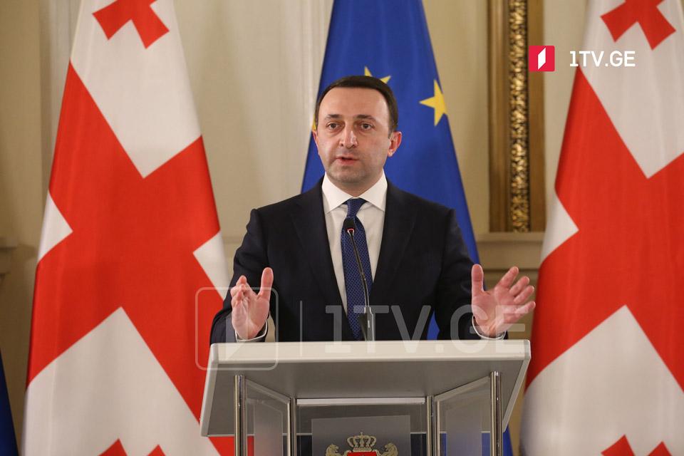 Ираклий Гарибашвили - Если ситуация ухудшится, мы будем вынуждены вернуть некоторые ограничения