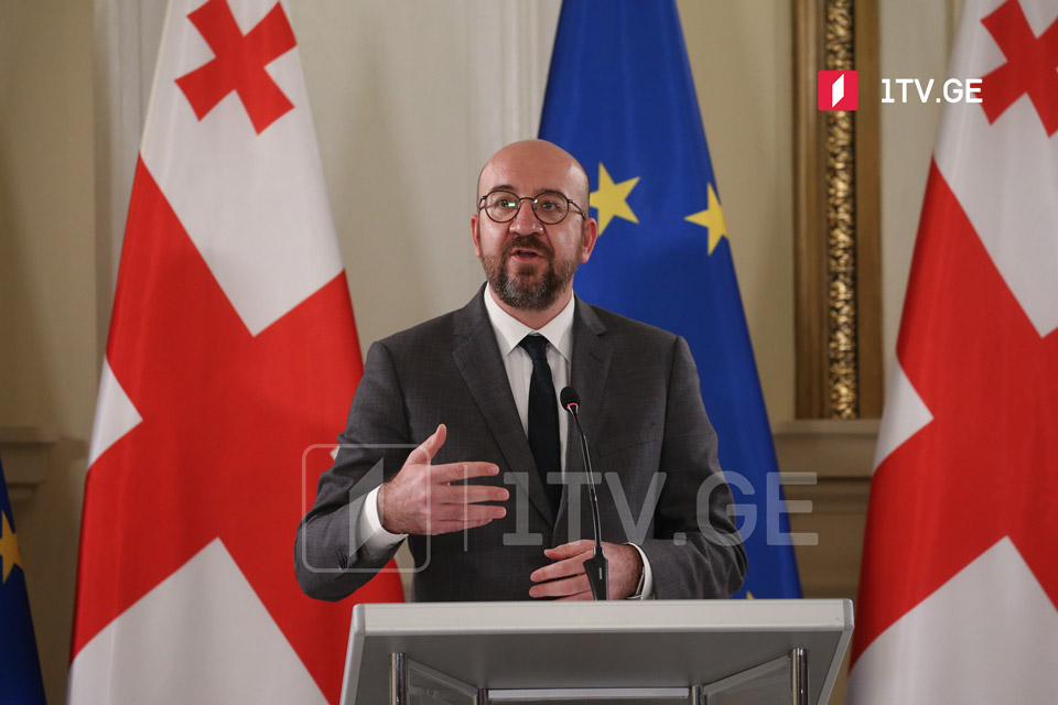 Шарль Мишель встретится сегодня с президентом Грузии, премьер-министром, председателем парламента и представителями партий