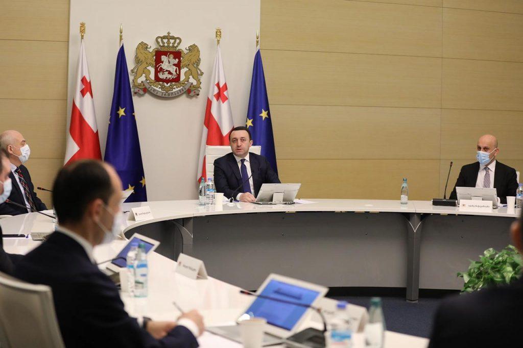 Պետական պարտքը արդյունավետ կառավարելու համար Վրաստանի կառավարությունը պատրաստվում է նոր եվրապարտատոմսի թողարկմանը