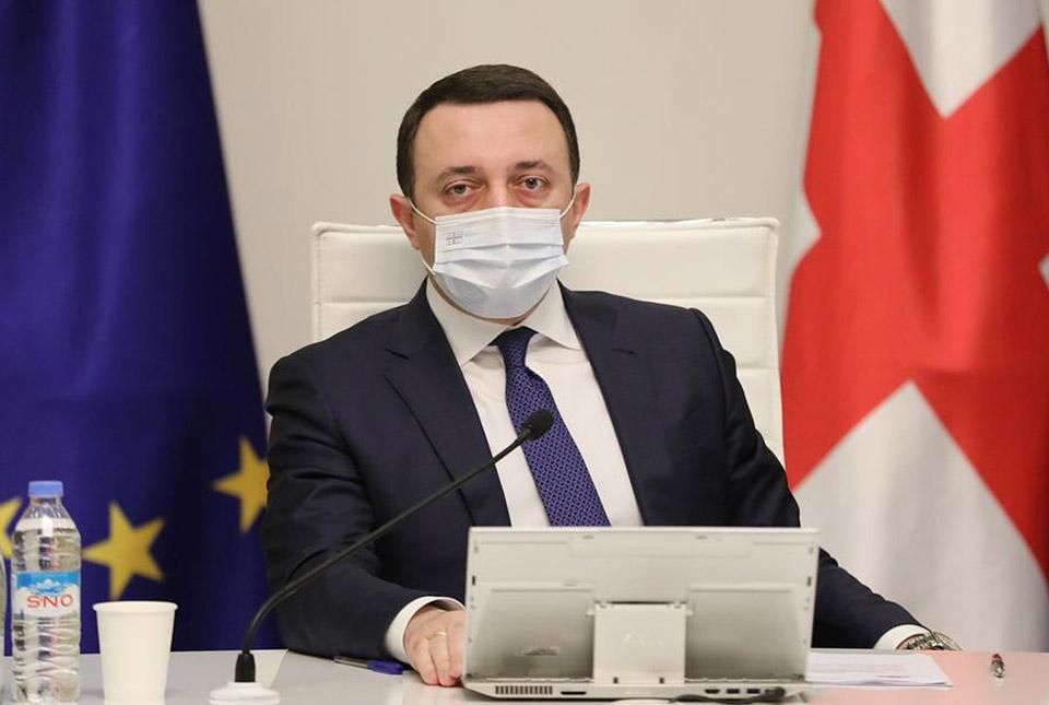 Ираклий Гарибашвили - Нарушение регуляций Владимиром Познером и сопровождающими лицами недопустимо, на что соответствующие органы незамедлительно отреагировали