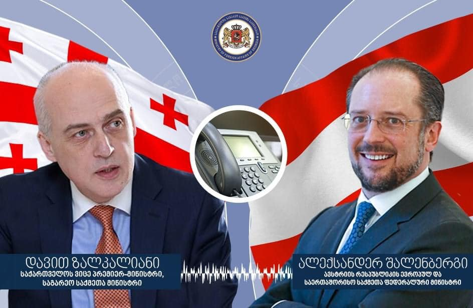 Georgian FM holds phone conversation with Austrian counterpart