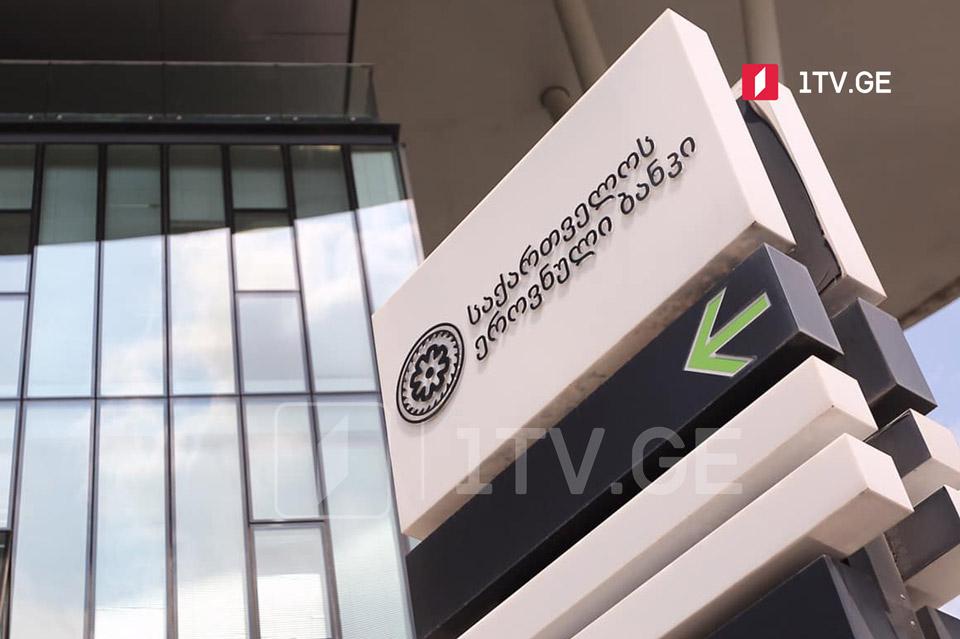 ფინანსთა სამინისტროს სახაზინო ვალდებულებების აუქციონზე 15 000 000 ლარის ფასიანი ქაღალდები გაიყიდა