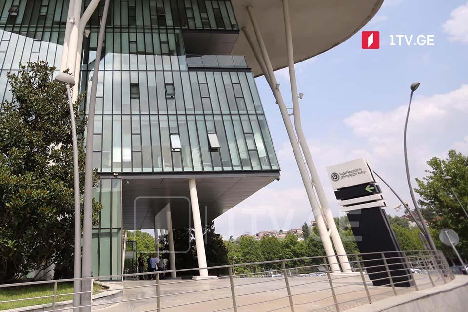 ეროვნული ბანკი - მაისთან შედარებით, ივნისში საბანკო სექტორში განთავსებული დეპოზიტების მოცულობა 208 მილიონი ლარით შემცირდა