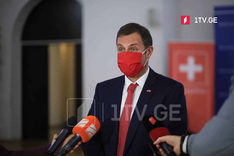 შვეიცარიის ელჩი - ვიმედოვნებთ, პოლიტიკური პარტიები მოძებნიან კომპრომისს, რათა საქართველოში დემოკრატიული ინსტიტუტები განმტკიცდეს