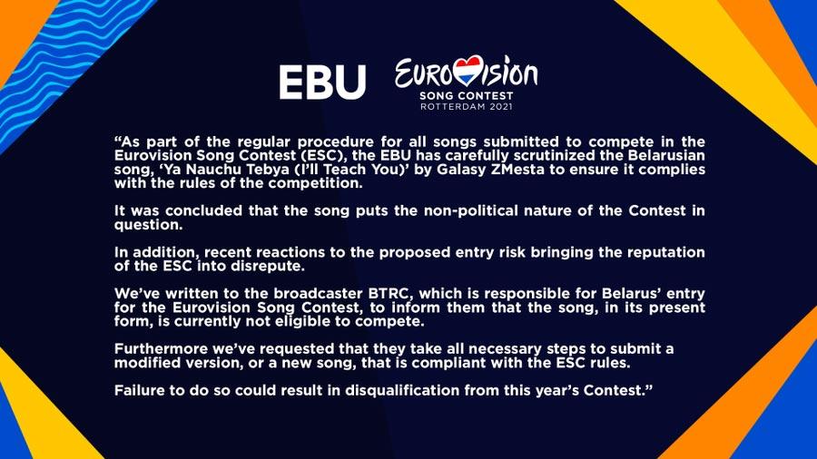 ევროპის მაუწყებელთა კავშირი ბელარუსს ევროვიზიის კონკურსზე წარდგენილი სიმღერის შეცვლას, ან ახალი სიმღერის წარდგენას სთხოვს