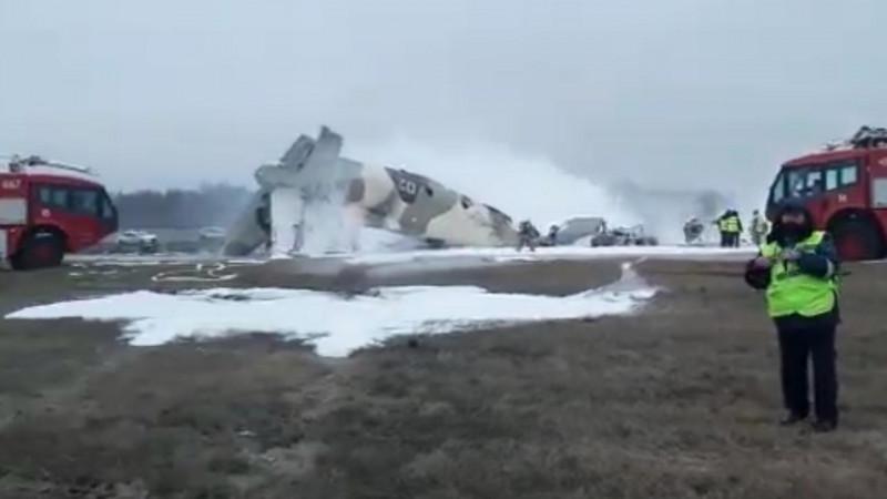 ყაზახეთში სამხედრო თვითმფრინავმა კატასტროფა განიცადა, დაიღუპა ოთხი ადამიანი