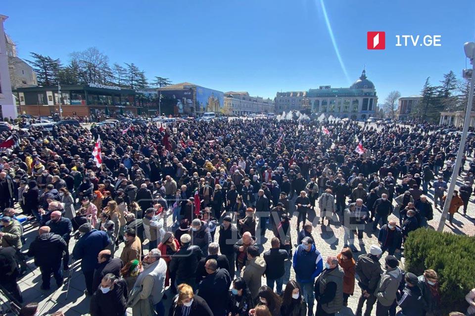 В Кутаиси завершился митинг противников строительства каскада Намахванской ГЭС в ущелье Риони
