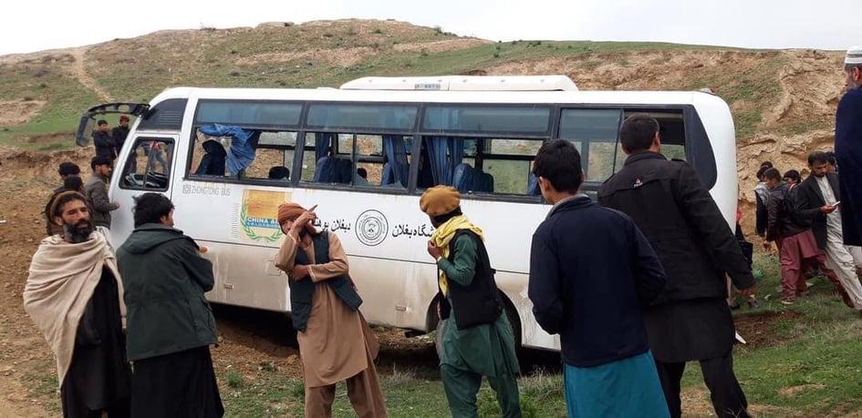 ავღანეთში უნივერსიტეტის ავტობუსზე თავდასხმის შედეგად ორი ადამიანი დაიღუპა