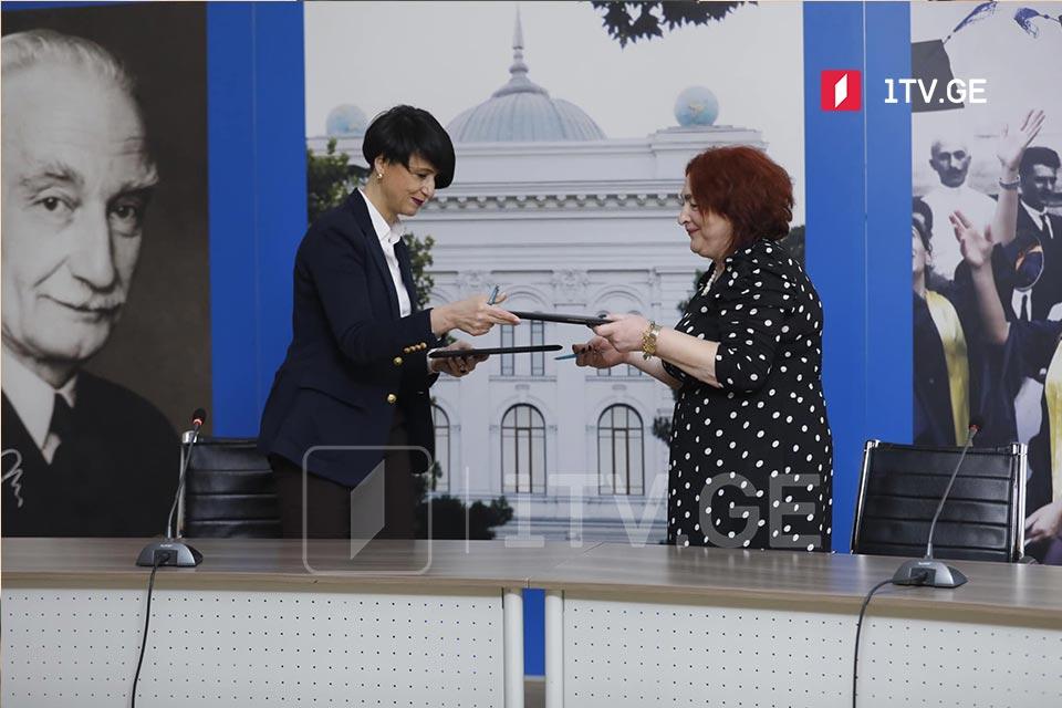 GPB, TSU, sign Memorandum of Cooperation