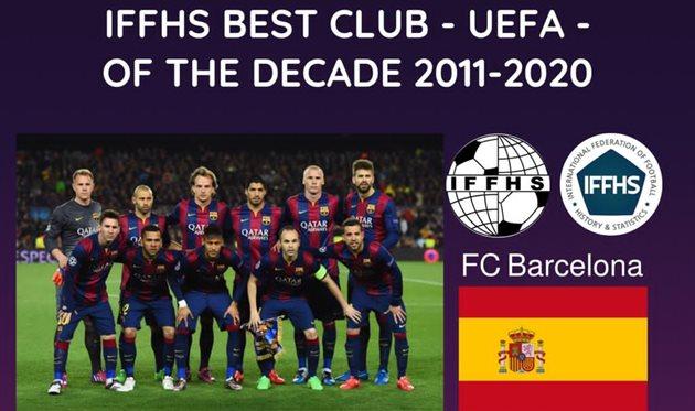 """""""ბარსელონა"""" ევროპაში ათწლეულის საუკეთესო გუნდია #1TVSPORT"""