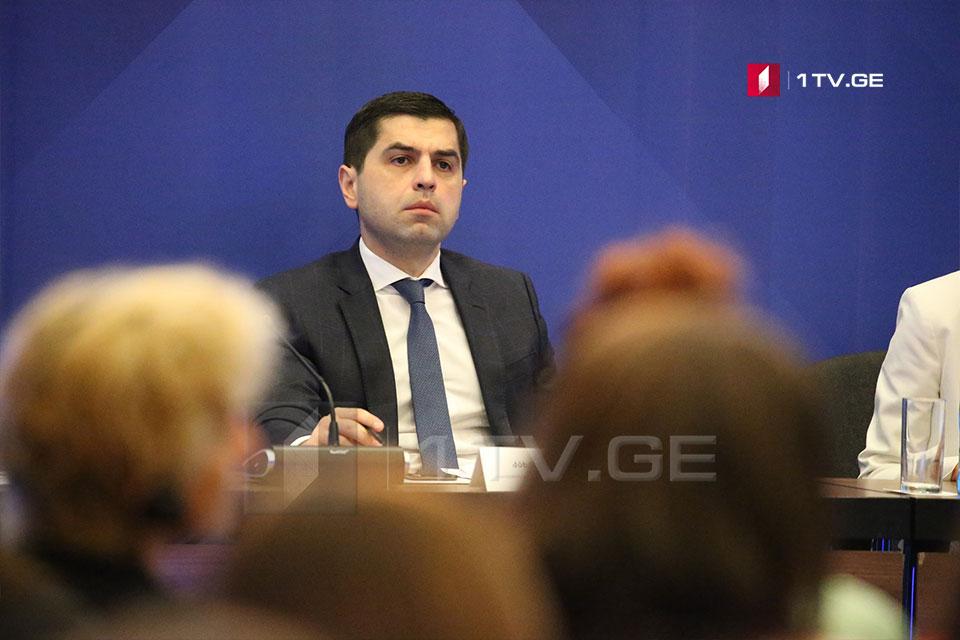Kaxaber Sabanadze Daxili İşlər naziri vəzifəsini tərk etdi