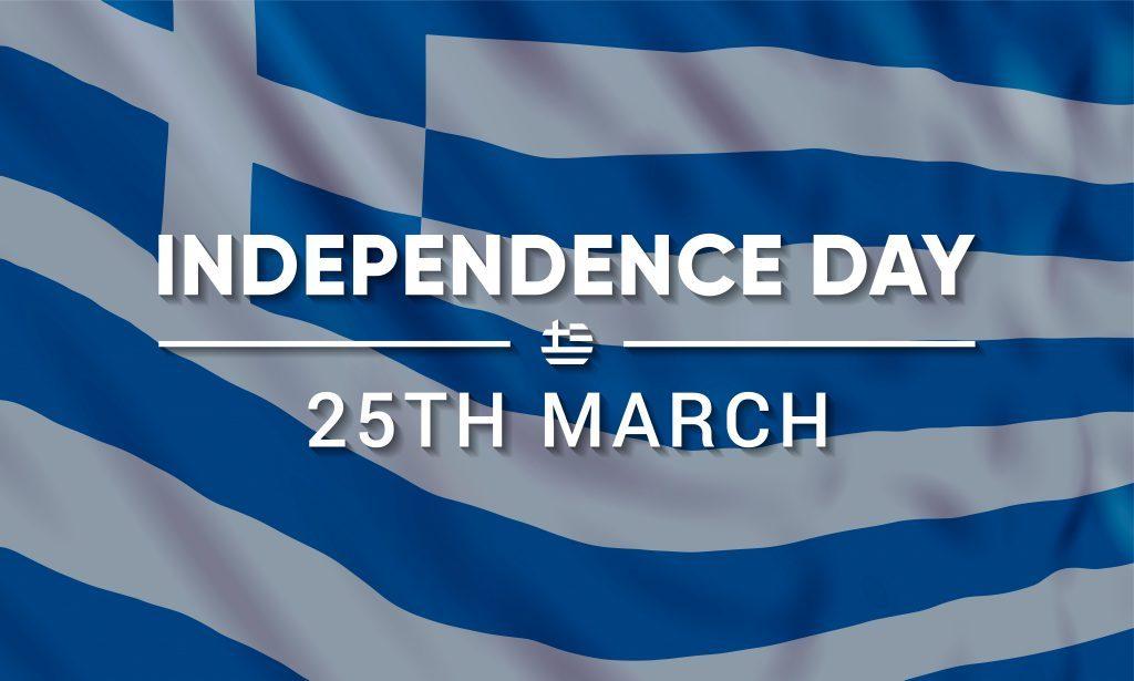 პიკის საათი - საბერძნეთი - 200 წელი დამოუკიდებლობის პირობებში