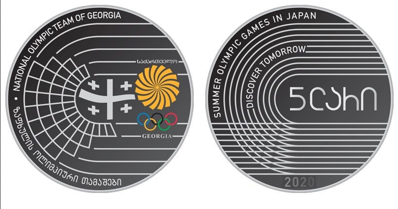 NBG to issue new collection coin