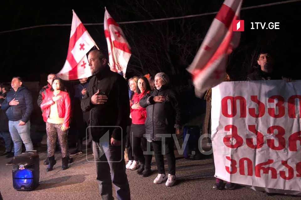 """""""მოძრაობა საქართველოსთვის"""" წევრებმა სასჯელაღსრულების მე-12 დაწესებულებასთან ნიკა მელიას მხარდამჭერი აქცია გამართეს"""