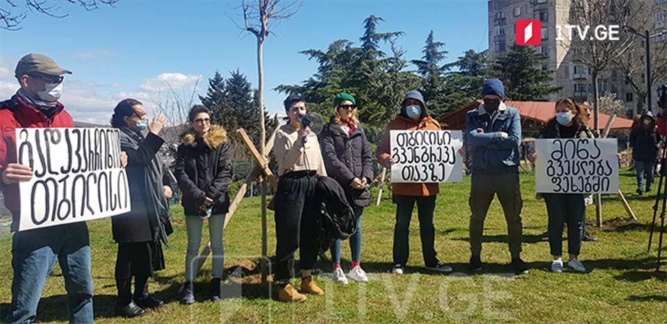 В Вашлиджвари прошла акция протеста