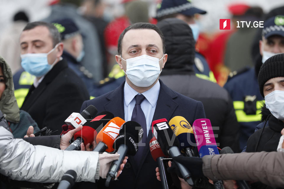 İrakli Ğaribaşvili - məlumatın yoxdur, Giorgi Qaxariya nə planlaşdırır