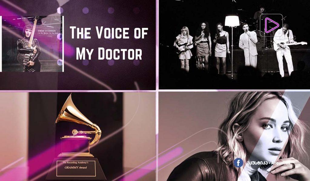 """რადიო აკუსტიკა - წლის საუკეთესო სიმღერები პრემია """"გრემის"""" მიხედვით"""