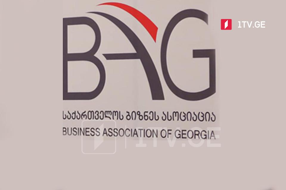 საქართველოს ბიზნეს ასოციაცია - ბიზნესის საქმიანობას შემცირებულ მოთხოვნაზე მეტად, სამართლებრივი და ადმინისტრაციული ბარიერიები აფერხებს