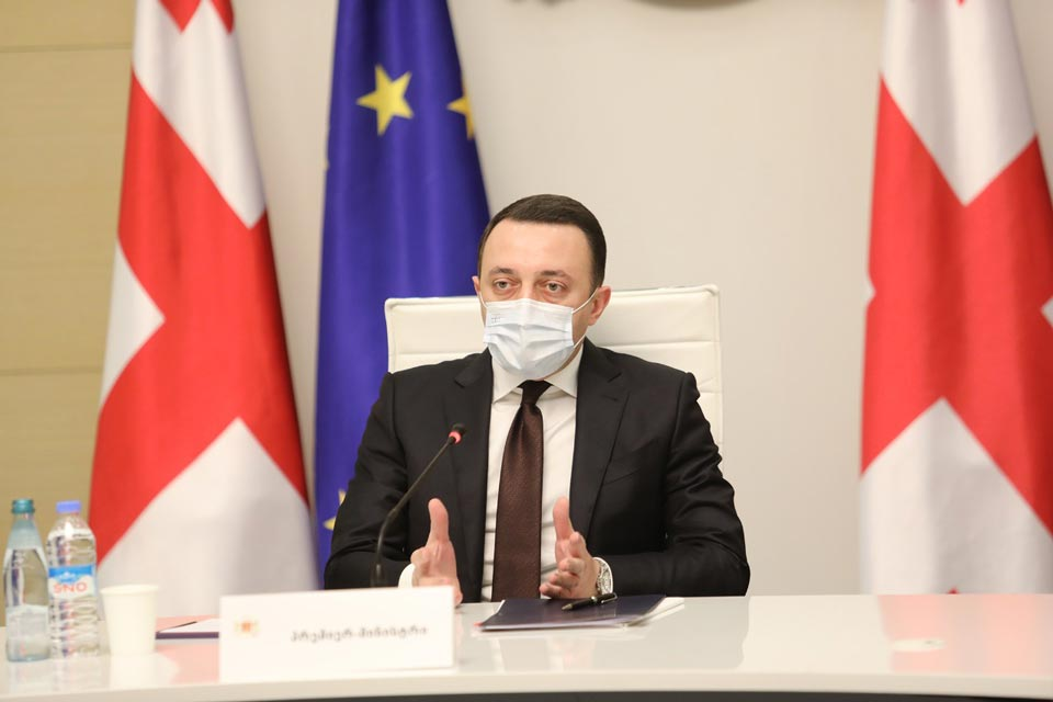 PM, business association, discuss pandemic-related challenges