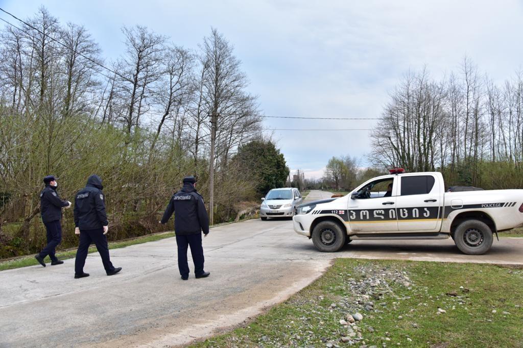 ოზურგეთის, ლანჩხუთისა და ზუგდიდის მუნიციპალიტეტების ოთხ სოფელში პოლიციის სპეციალური საკონტროლო პუნქტები მოეწყო