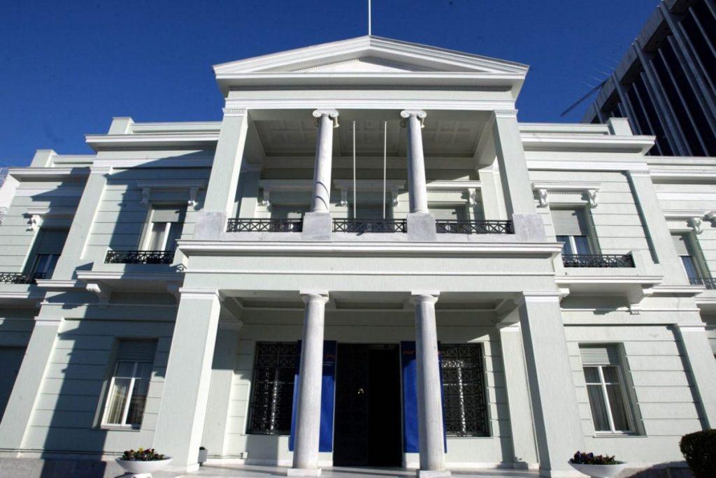საბერძნეთის საგარეო საქმეთა სამინისტრო - ხელისუფლება გერმანიისგან რეპარაციების გადახდას კვლავ მოითხოვს