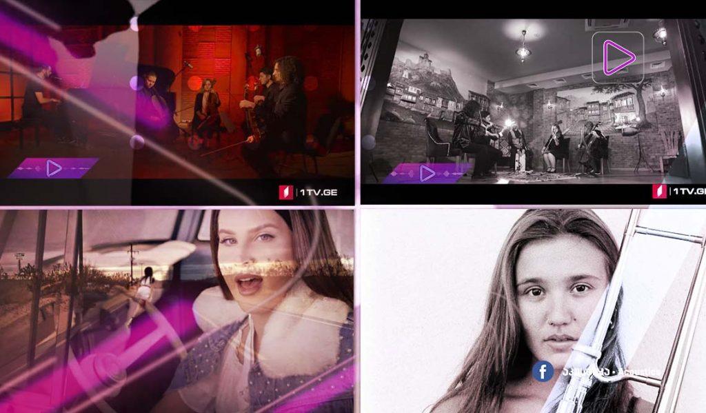 რადიო აკუსტიკა - ახალი სიმღერები
