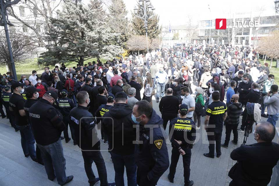 Rally in support of UNM Chair Nika Melia held at Tbilisi City Court