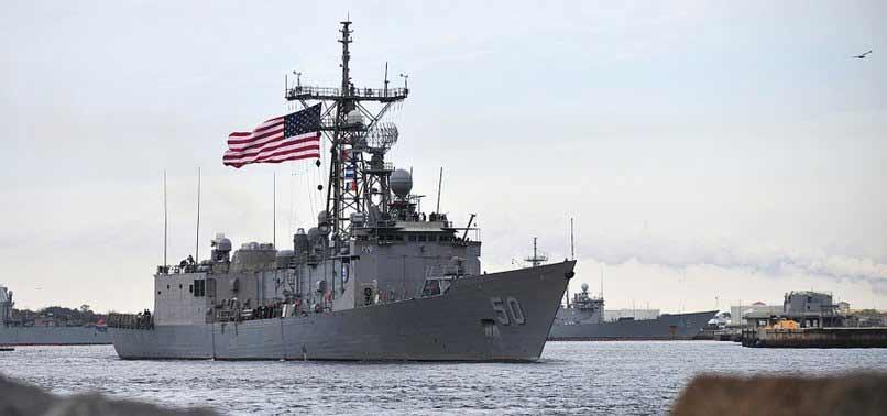 """""""სიენენი"""" - აშშ უკრაინის მხარდასაჭერად, უახლოეს მომავალში, შავ ზღვაში სამხედრო ხომალდების გაგზავნის საკითხს განიხილავს"""