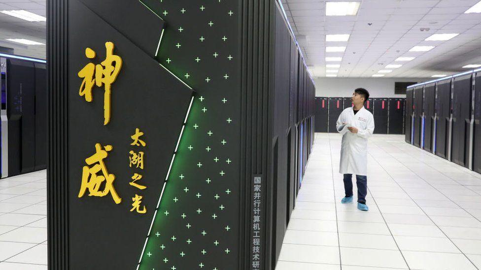 აშშ-მა შავ სიაში შეიყვანა შვიდი ჩინური კომპანია, რომლებსაც სამხედროებისთვის სუპერკომპიუტერების შექმნაში ადანაშაულებენ