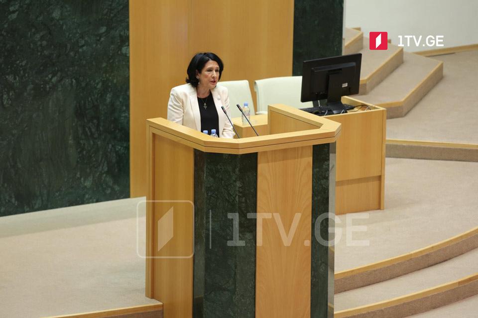 Саломе Зурабишвили выразила солидарность с украинцами