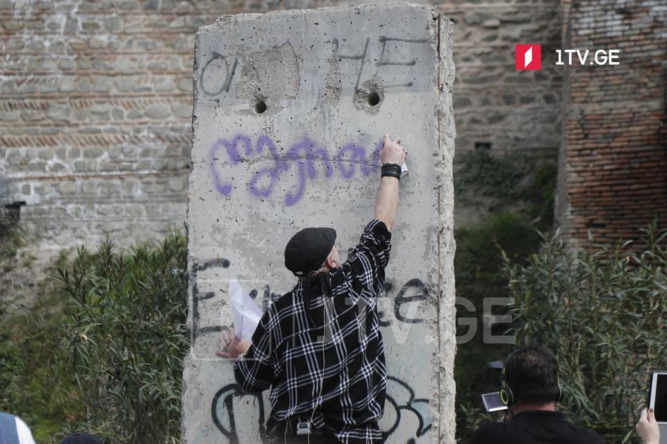 მერიაში აცხადებენ, რომ გია გაჩეჩილაძე ბერლინის კედლის ფრაგმენტზე წარწერის გაკეთებისთვის დაჯარიმდება