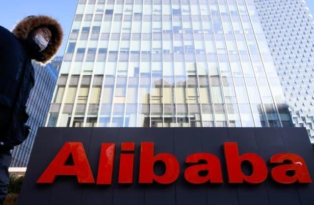 """ჩინეთის ხელისუფლებამ კომპანია """"ალიბაბა"""" რეკორდული 2.75 მილიარდი დოლარით დააჯარიმა"""