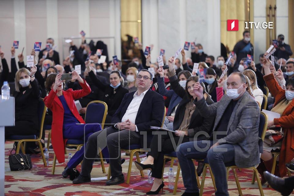 """""""ევროპული საქართველოს"""" თავმჯდომარედ გიგა ბოკერია აირჩიეს"""