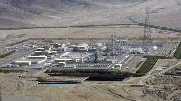 ირანის ხელისუფლებაში აცხადებენ, რომ ნათანზის ბირთვულ ობიექტზე ტერორისტული თავდასხმა მოხდა