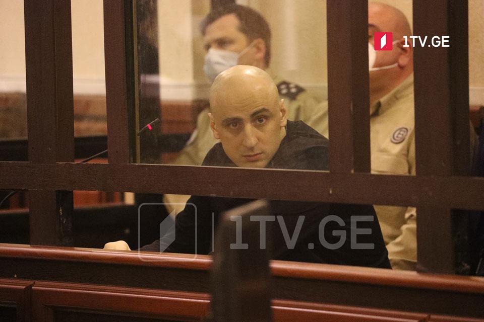 ნიკა მელიას სასამართლო პროცესი 16:00 საათზე გაიმართება