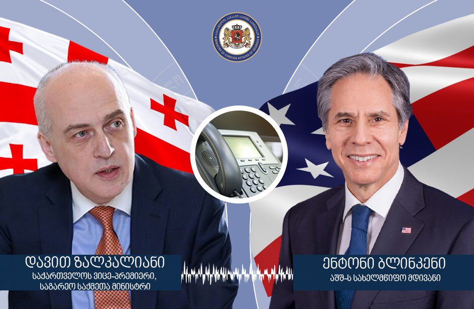 FM Zalkaliani, US Secretary of State, to hold telephone conversation