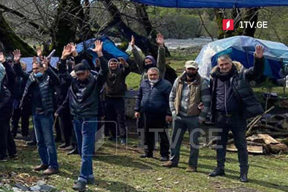 Լափանղուրիում, Լոպոտա գետի տարածքում անցկացվել է Նամախվանի ՀԷԿ-ի կառուցման հակառակորդների համերաշխության հանրահավաքը