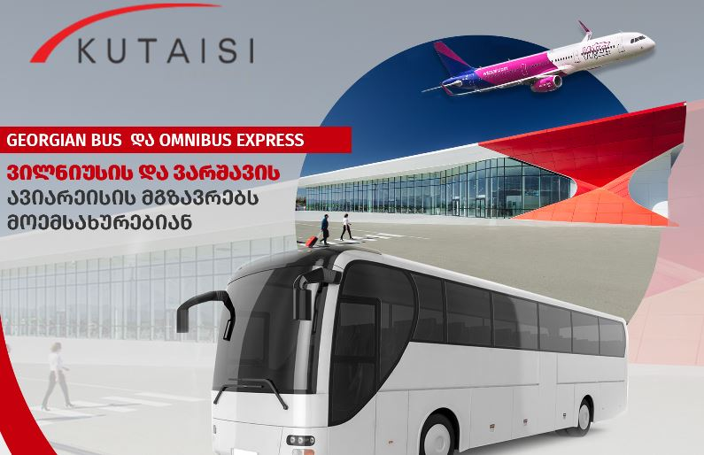 Georgian Bus and Omnibus Express to transport passengers free of charge in movement-restricted period