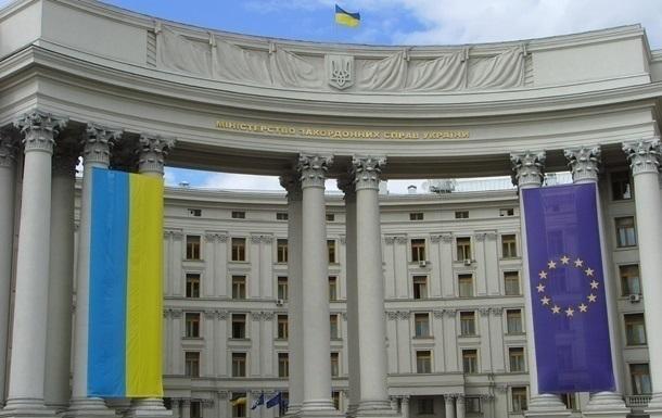 ლატვიის, ლიეტუვისა და ესტონეთის საგარეო საქმეთა მინისტრები 15 აპრილს უკრაინაში ჩავლენ