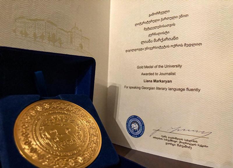 დედაენის დღესთან დაკავშირებით, თსუ-მ საქართველოს პირველი არხის ჟურნალისტი ლიანა მარქარიანი დააჯილდოვა