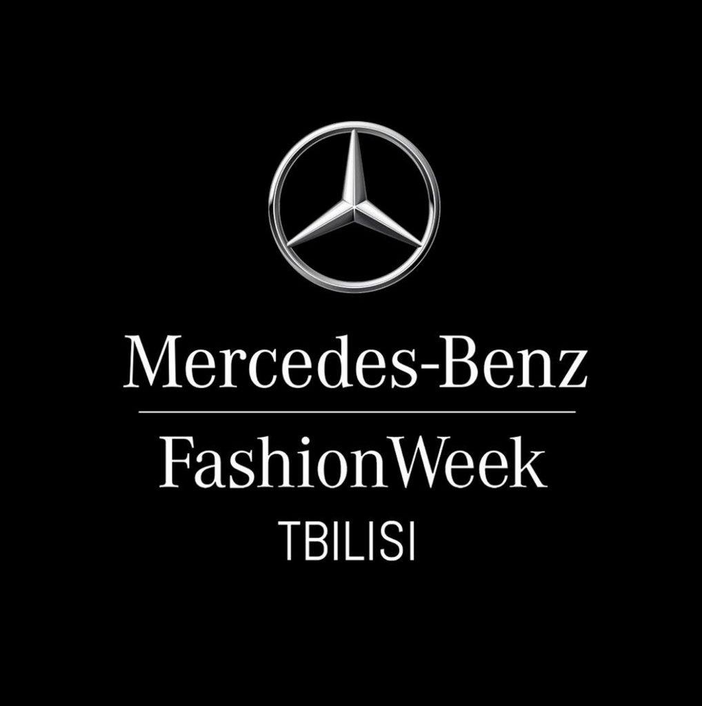 #სახლისკენ - Mercedes-Benz Fashion Week Tbilisi ციფრულ ფორმატში ჩატარდება