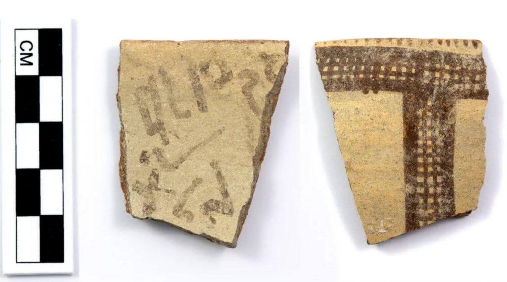 აღმოჩენილია უძველესი წარწერა, რომელმაც შეიძლება ძალიან ბევრი რამ გვითხრას ანბანის ისტორიის შესახებ — #1tvმეცნიერება