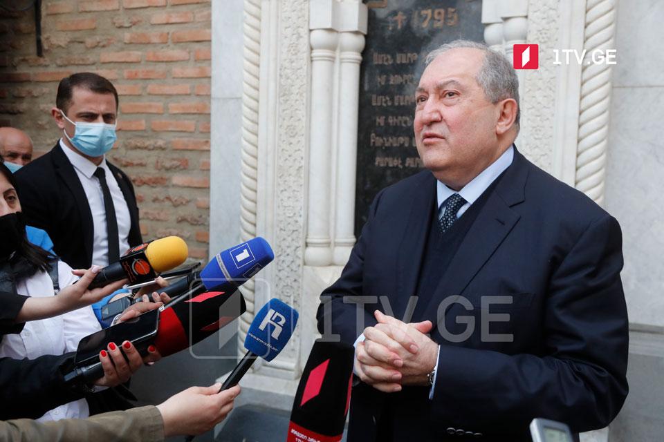 Արմեն Սարգսյան. Վրաստանը մեր բարեկամ երկիրն է, պետք է հոգանք մեր հարաբերությունների մասին