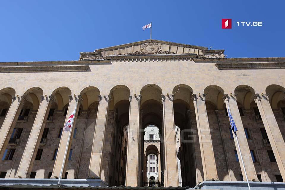 ევროპის საბჭოს საპარლამენტო ასამბლეის მონიტორინგის კომიტეტის წევრები ოპოზიციური პარტიის ლიდერებს ხვდებიან