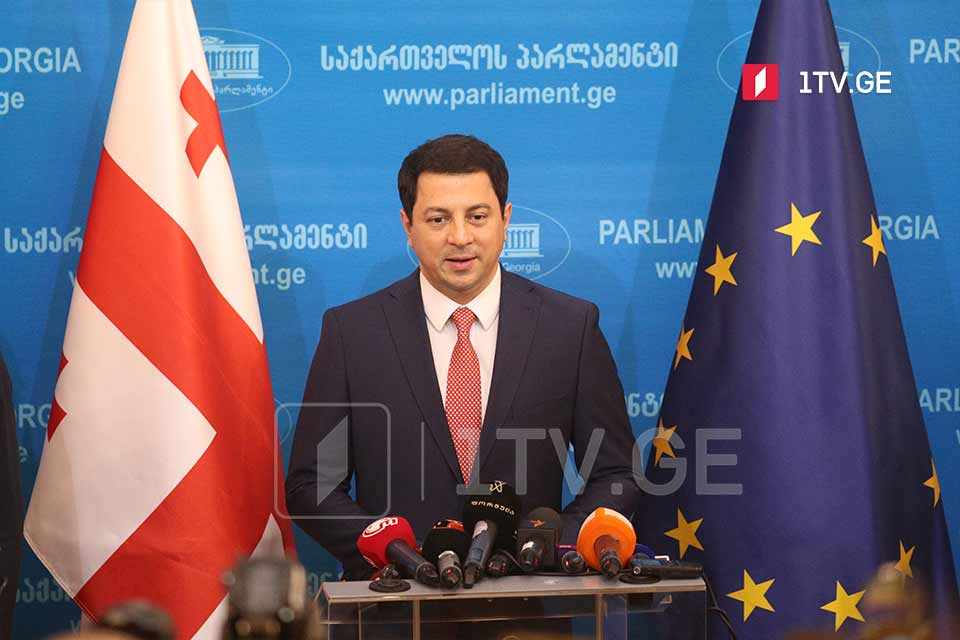 Parliament Speaker says agreement envisages that EU to post bail for Melia