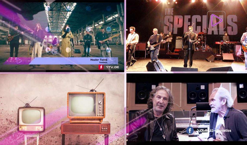 რადიო აკუსტიკა - სიმღერები ტელევიზიის თემაზე