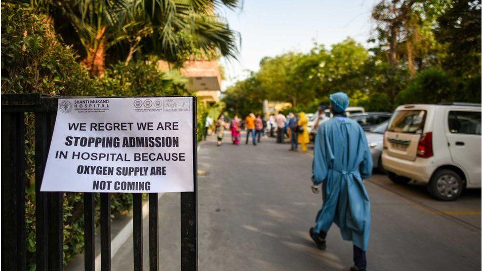 ინდოეთში კორონავირუსის 414 188 ახალი შემთხვევა გამოვლინდა, 3 915 პაციენტი გარდაიცვალა